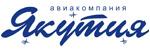 """Представительство а/к """"Якутия"""" в аэропорту """"Симферополь"""""""